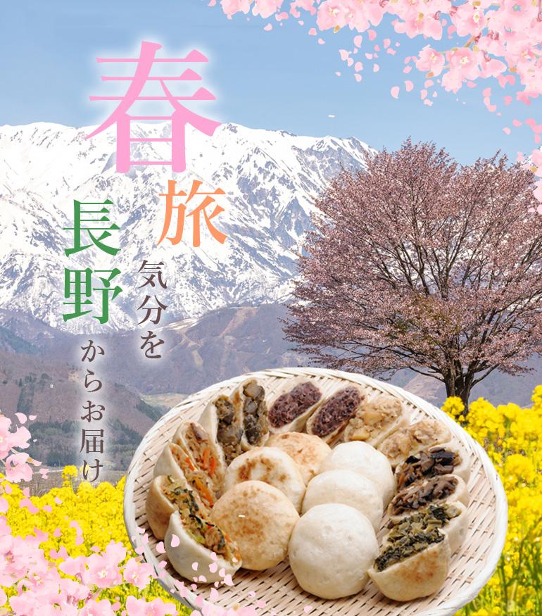 通販 食 文化 豊洲市場ドットコム 評判の豊洲市場のお買い得高級食材販売
